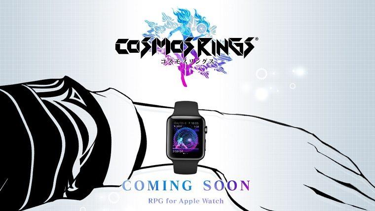 Cosmos-Rings-Square-Enix