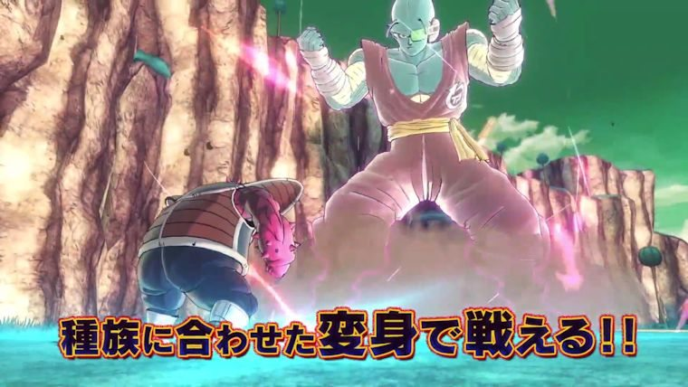 how to create transformations xenoverse 2