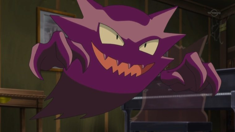 Pokemon Go Guide: Where to Find Haunter, Gastly, and Gengar - Attack