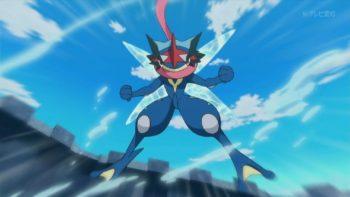 Pokemon Sun and Moon Guide: How To Get Your Demo Ash-Greninja