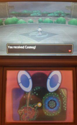 cosmog-location-pokemon-sun-and-moon-min