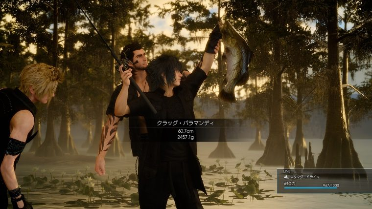 Final-Fantasy-XV-Guide-How-to-Fish