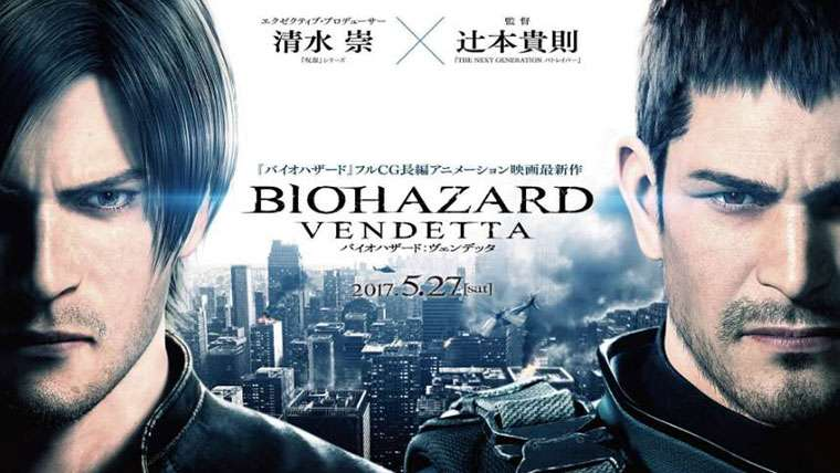 Resident Evil Vendetta Gets A Release Date In Second Trailer Attack Of The Fanboy