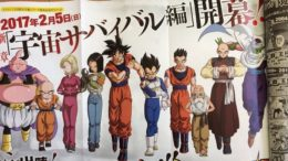 Totally New Dragon Ball Super Saga Announced For 2017