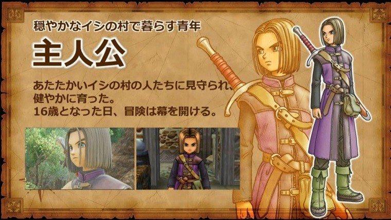 News  Dragon Quest XI Dragon Quest 11
