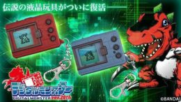 Digimon Rolls Out New Digivice to Celebrate 20th Anniversary