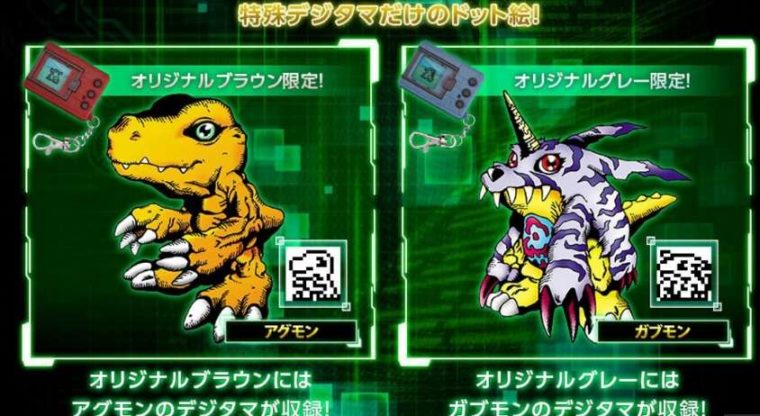 digimon-digivice-760x416