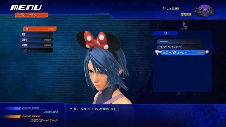 kingdom-hearts-2.8