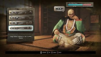 Nioh Guide: How To Unlock Hidden Teahouse