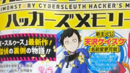 Digimon Story: Cyber Sleuth Hacker's Memory Announced