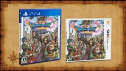 Dragon Quest XI Japanese box