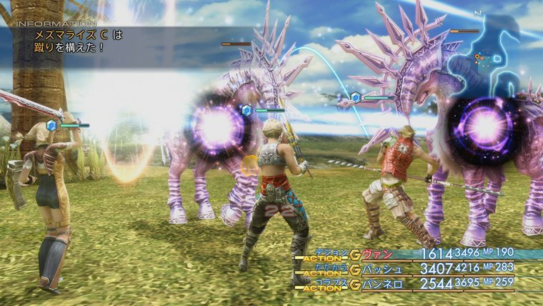 Final Fantasy XII Zodiac Age Fight