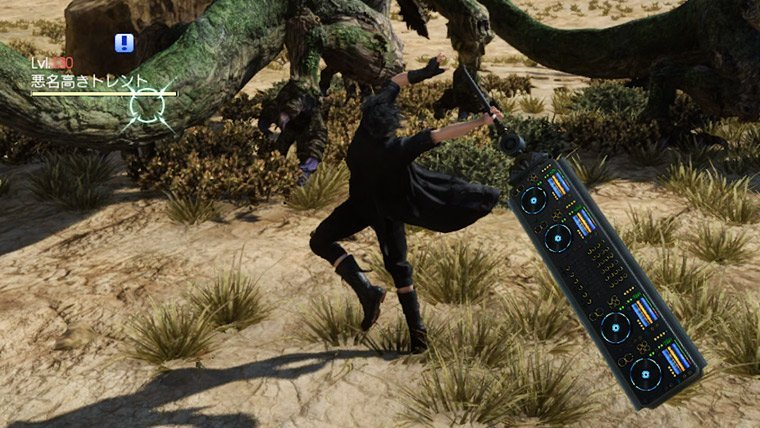 Final Fantasy XV Afrojack