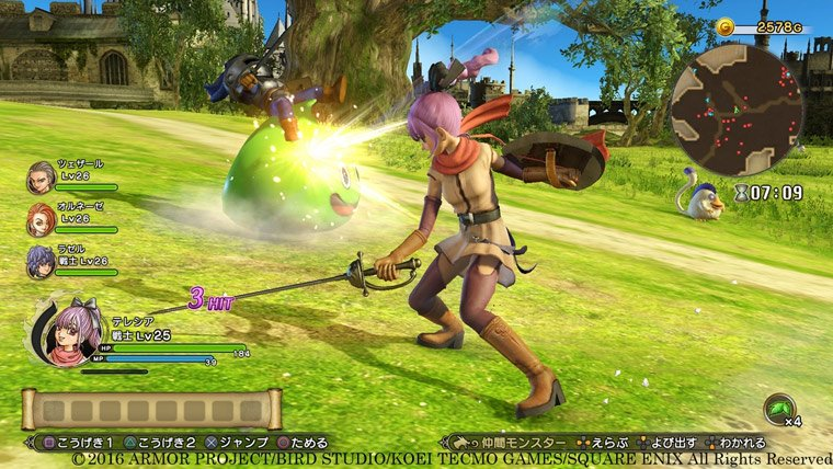 Dragon Quest Heroes 2 Demo Available Now on PlayStation 4 News  Square Enix Dragon Quest Heroes 2