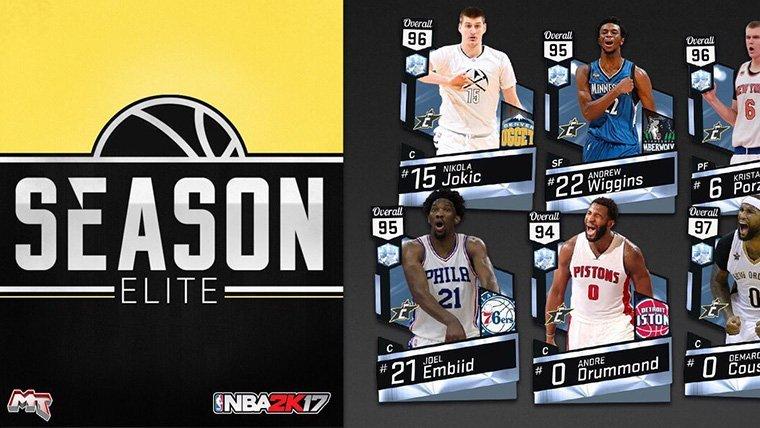 Season Elite Players Now Available in NBA 2K17 News  NBA 2K17