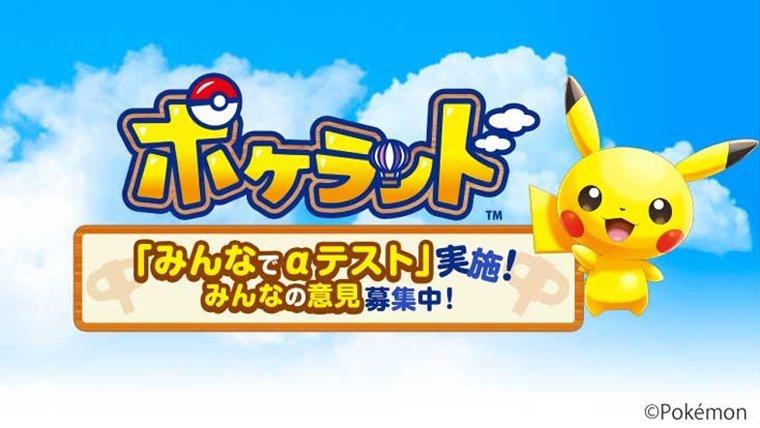 Pokemon Pokeland Nintendo Mobile Games mobile