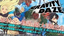 Gravity Rush manga