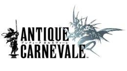 Antique Carnevale logo