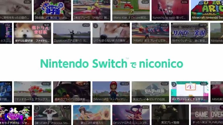 News Nintendo  Nintendo Switch Nintendo Niconico