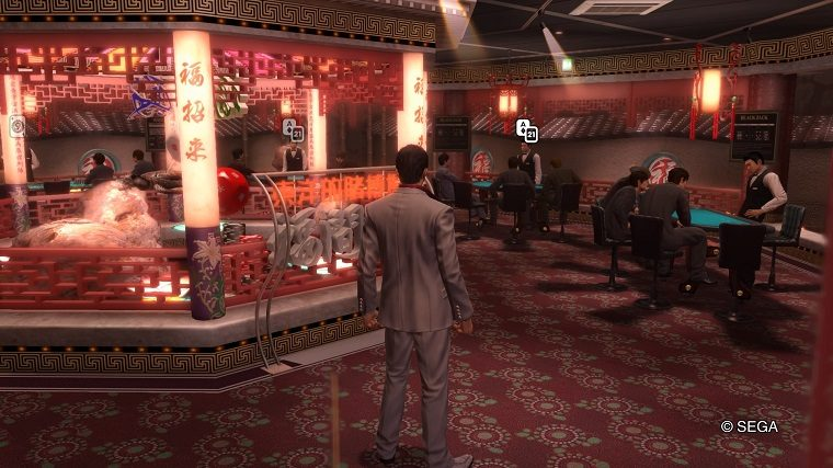 Yakuza-Kiwami-Review-02-760x427