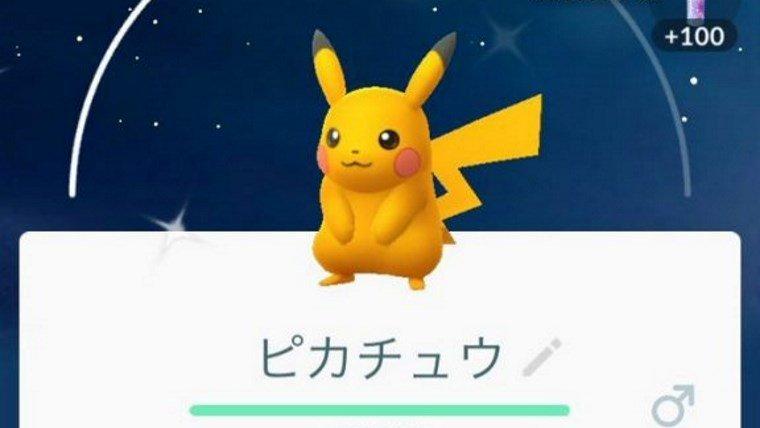 shiny-pikachu-pokemon-go