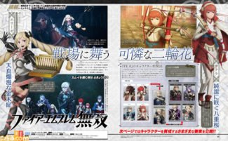 Fire Emblem Warriors Adds Sakura From FE Fates