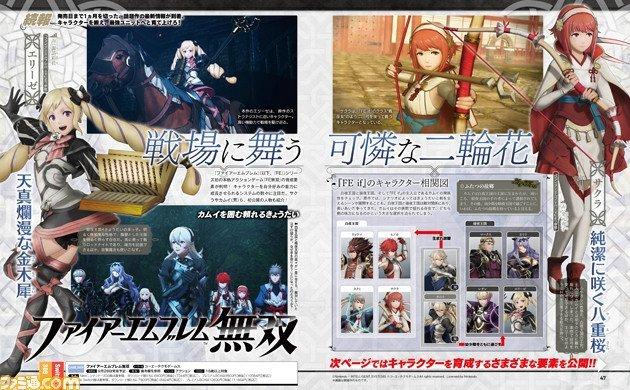 Fire Emblem Warriors Adds Sakura From FE Fates News Nintendo  Nintendo Koei Tecmo Fire Emblem Warriors Fire Emblem