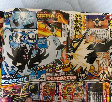 Leaks Reveal Pokémon Ultra Sun and Ultra Moon Info News  Pokemon Ultra Sun and Ultra Moon Pokemon Nintendo