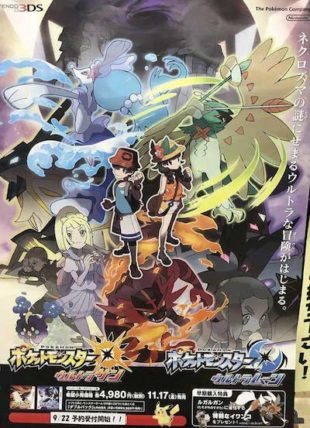 pokemon-ultra-sun-moon-poster-310x428