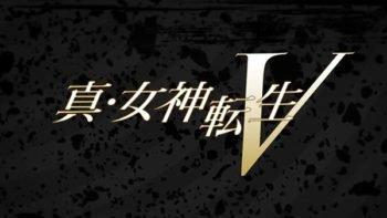 Shin Megami Tensei V Coming To Nintendo Switch
