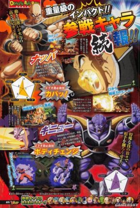 More Villains Added to Dragon Ball FighterZ Roster News  Dragon Ball FighterZ Dragon Ball Bandai Namco