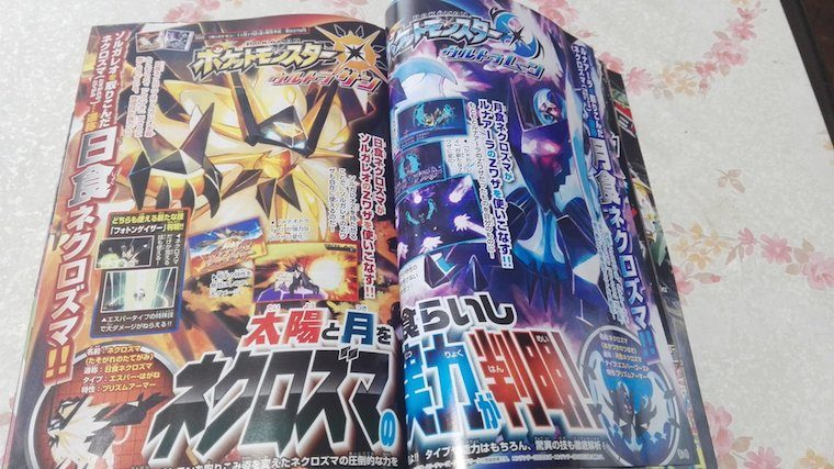 Pokémon Ultra Sun and Ultra Moon Leaks Suggest More Rotom Dex Functionality Rumors  Pokemon Ultra Sun and Ultra Moon Pokemon Nintendo