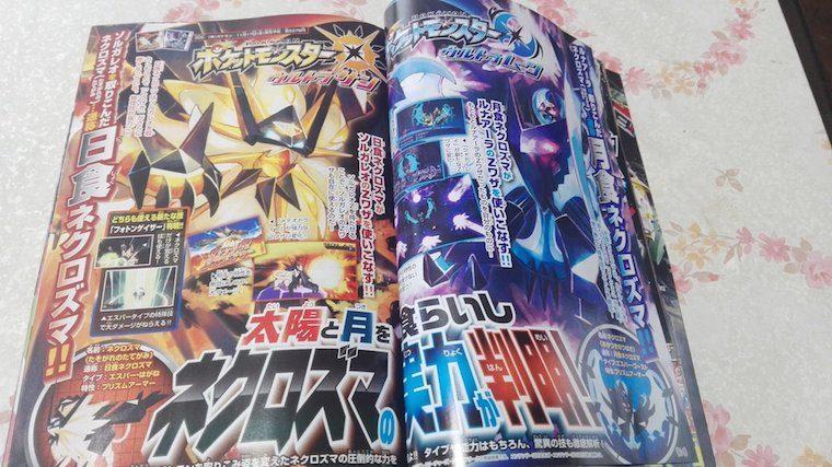 Rumors  Pokemon Ultra Sun and Ultra Moon Pokemon Nintendo