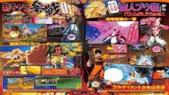 Dragon Ball FighterZ Adds Adult Gohan, Kid Buu and Gotenks