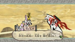 Capcom Shares New Gameplay Videos of Okami HD