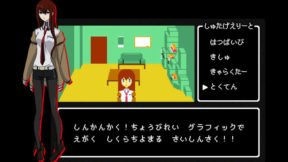 Steins;Gate Elite Day One Edition Includes 8-Bit Version, Story Expansion