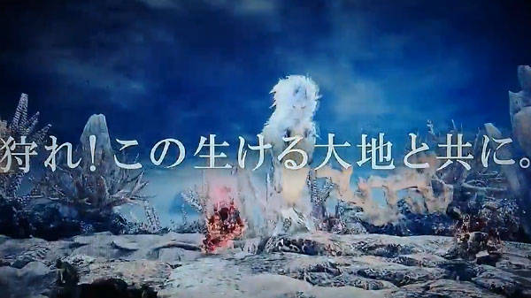 Here are 9 minutes of new gameplay footage from Monster Hunter World