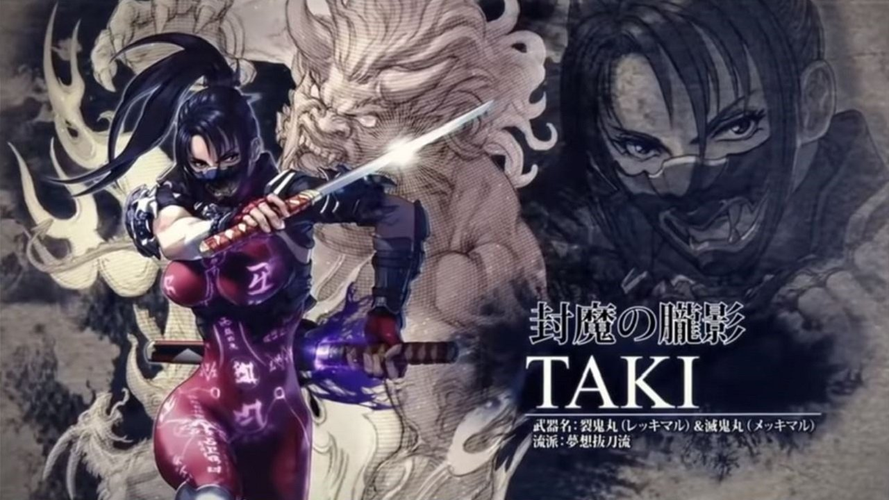 Taki Revealed For SoulCalibur 6 - Attack of the Fanboy