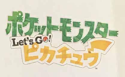 pokemon lets go pikachu logo