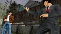 Shenmue HD Release Date