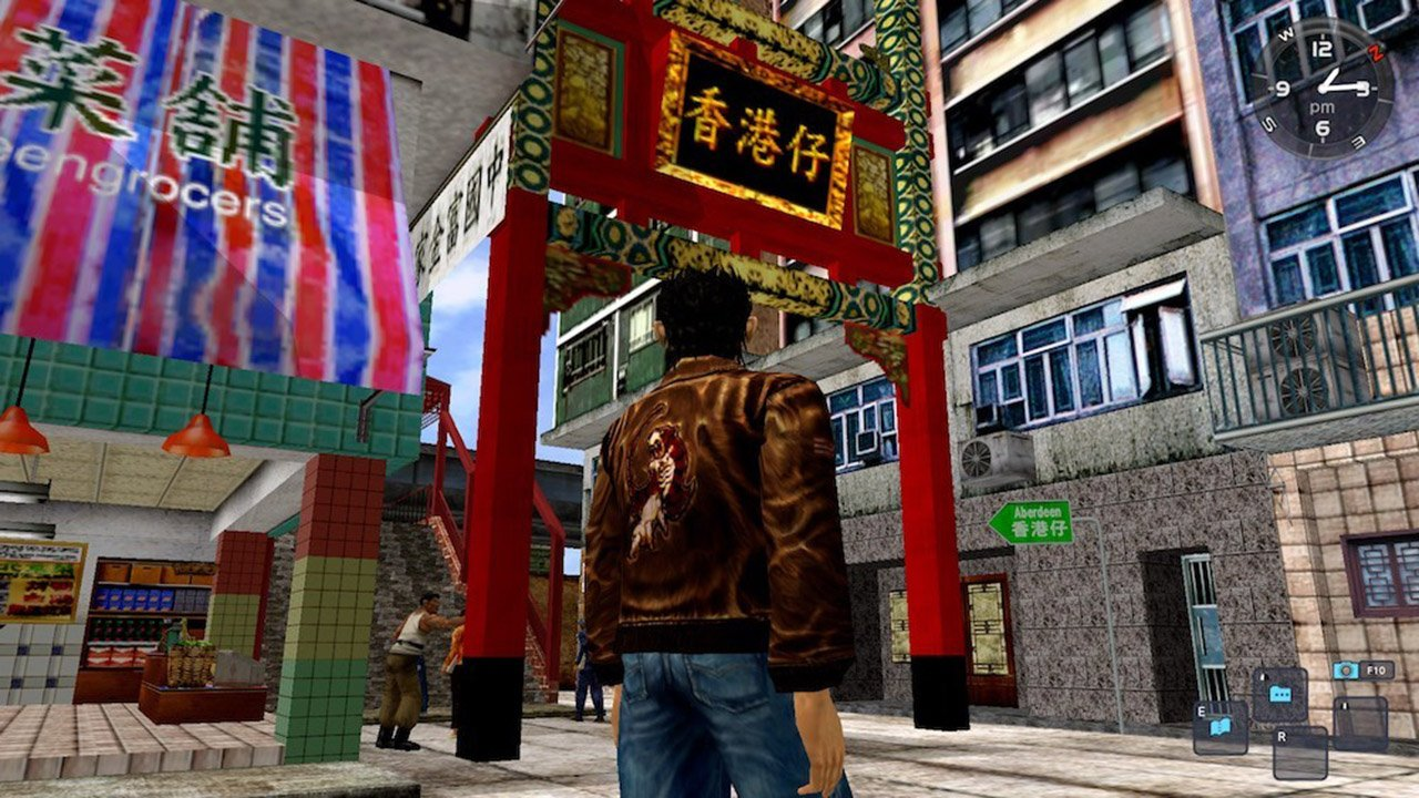 Shenmue-1