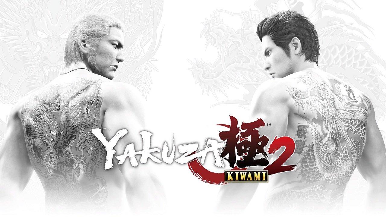 Yakuza Kiwami 2 Preview