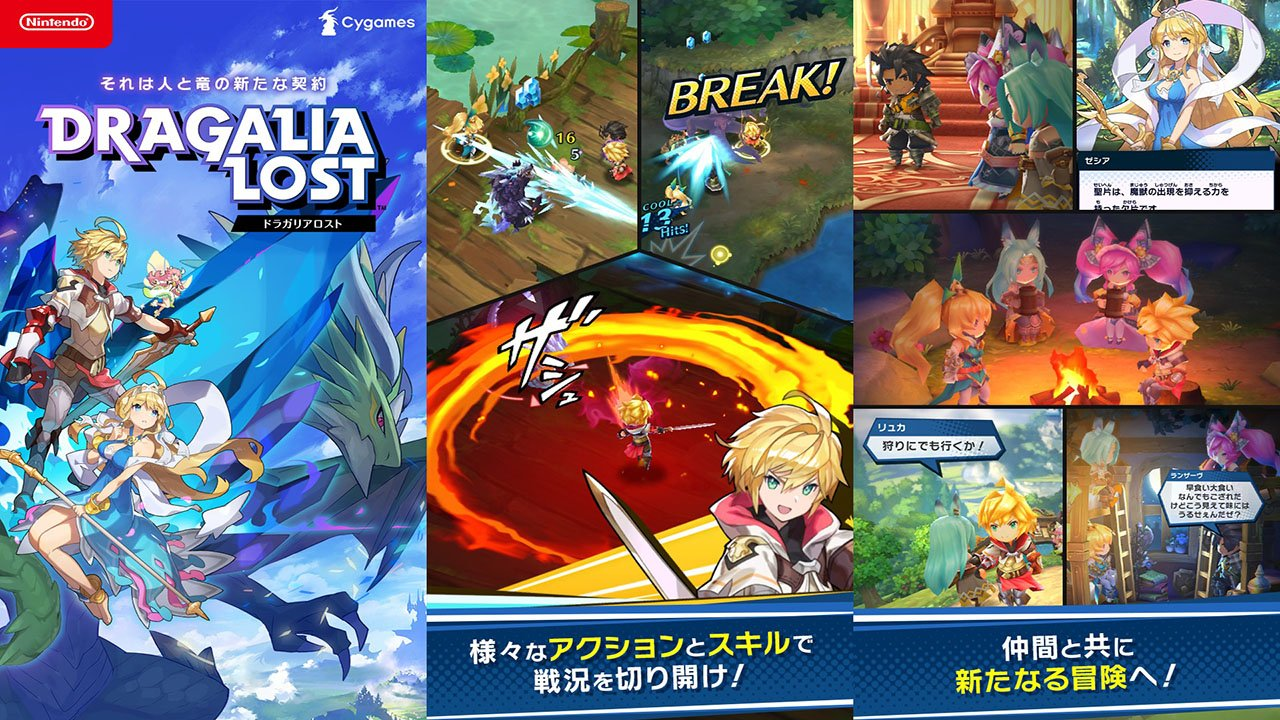 Dragalia-Lost-2