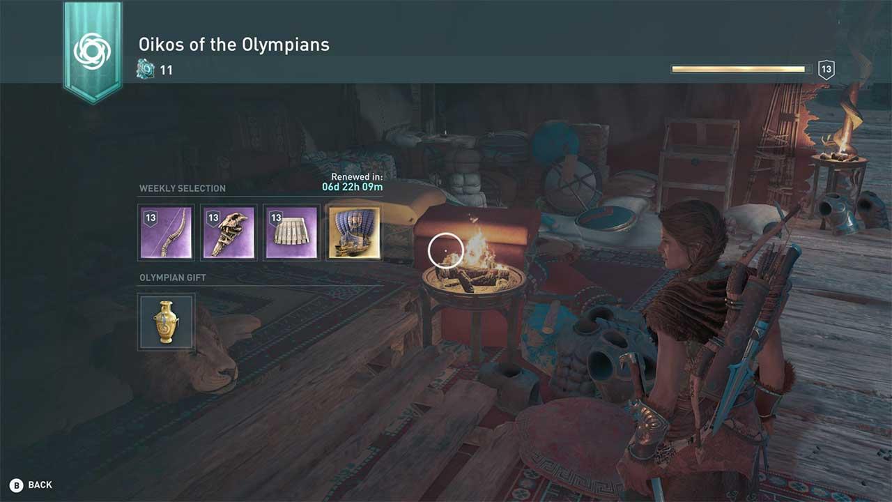 oikos-inventory