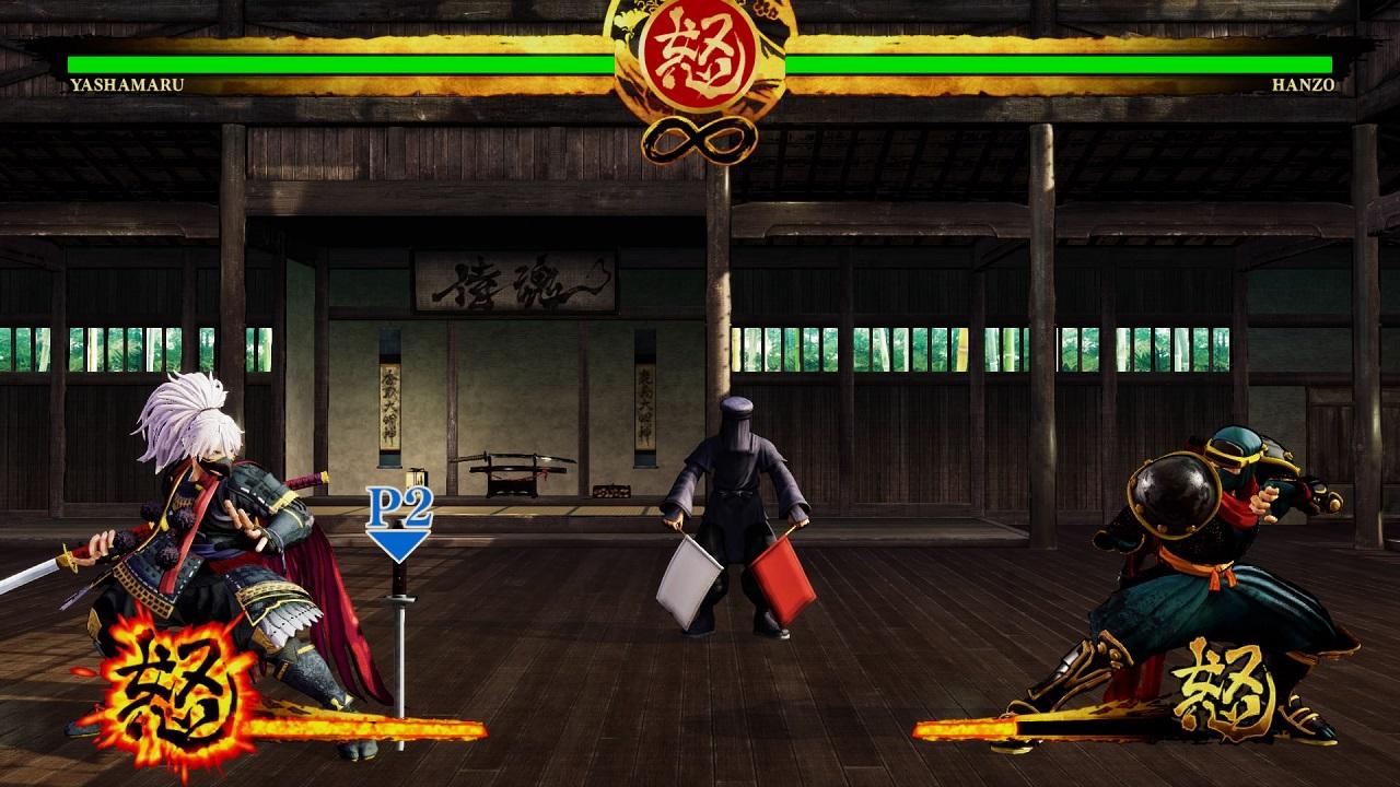Samurai-Shodown-Pick-up-Weapon