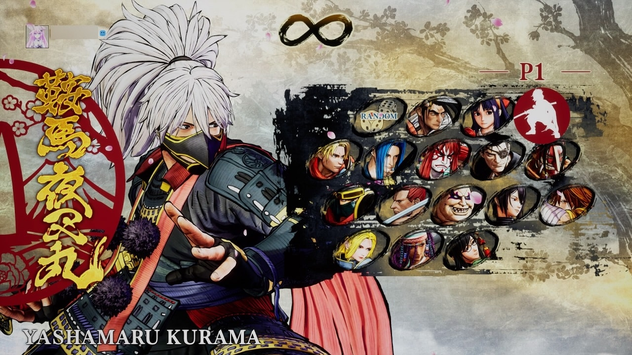 Samurai-Shodown-Review-06