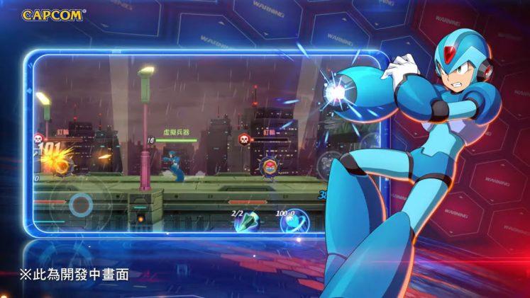 Mega Man X Dive mobile game