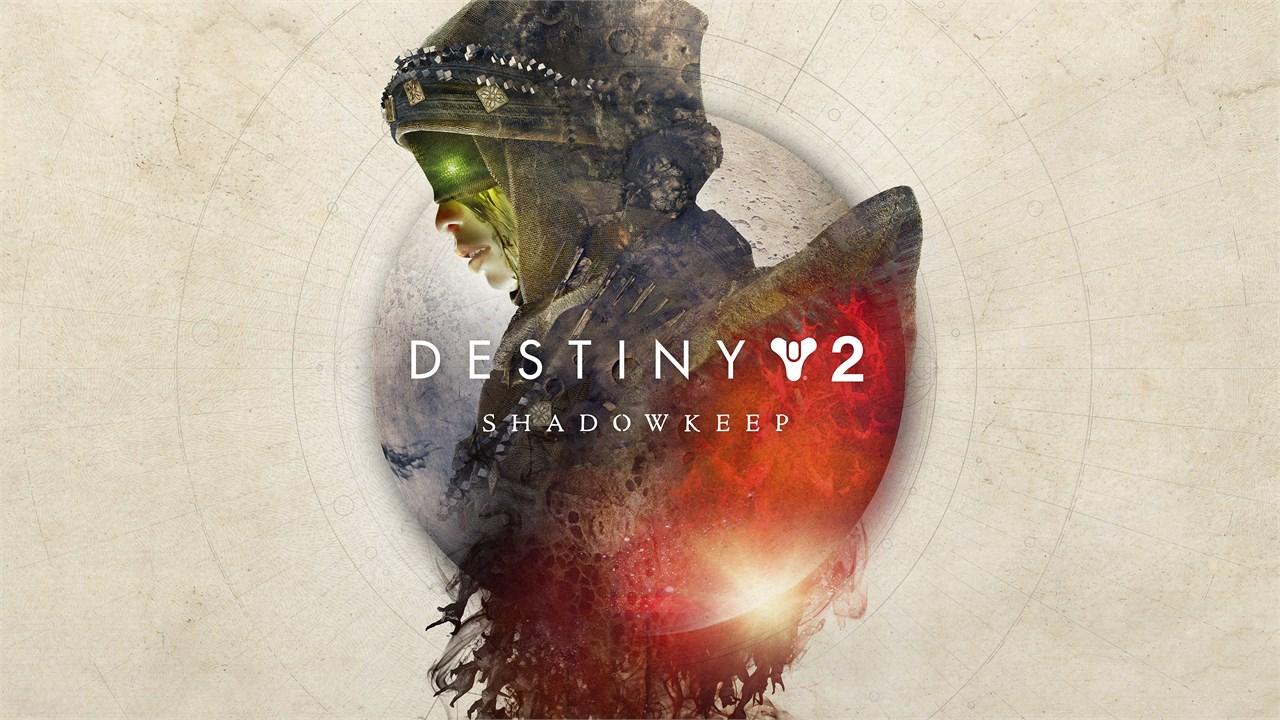 destiny-2-shadowkeep-banner