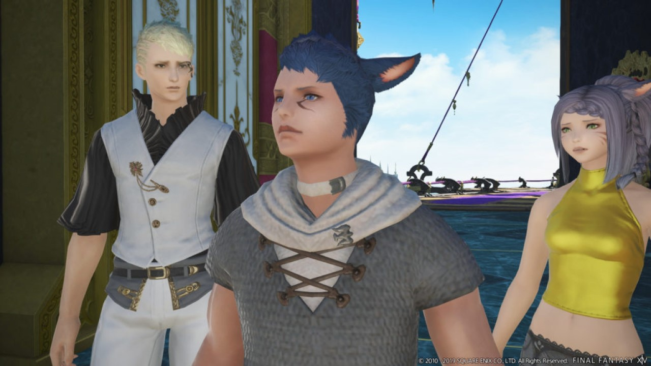 ffxiv-custom-delivery