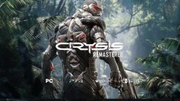 Crysis Remastered Leaked: Coming to PC, Xbox, Playstation, and Nintendo Switch